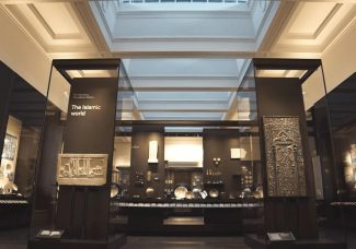 'The Islamic world' through the British Museum's stunning new Albukhary Foundation Gallery