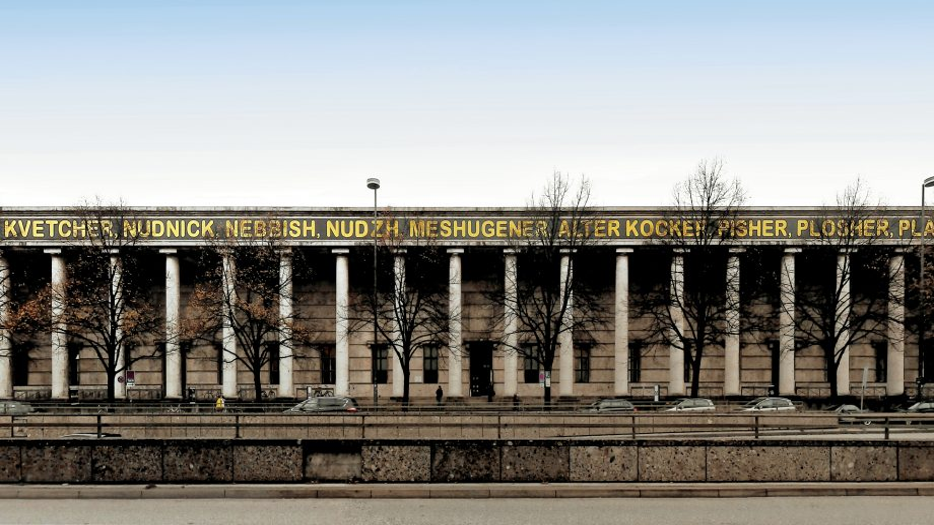 Haus der Kunst continues to face turmoil