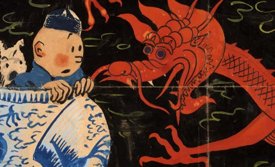 """""""The Blue Lotus"""" from The Adventures of Tintin sells for €2.6 million"""