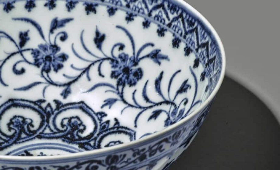 Art World Roundup: a bowl bought for $35 sells at Sotheby's for $721k, London galleries look forward to first gallery weekend, and more