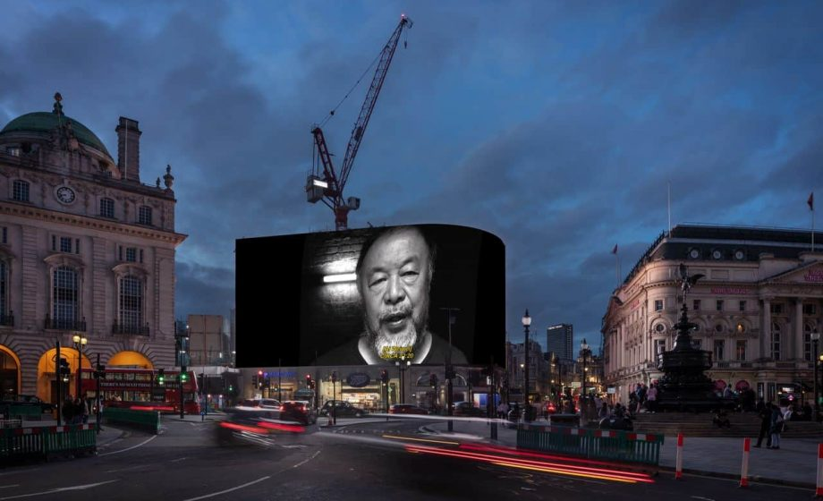 New public art project in London will display works by Ai Weiwei and Eddie Peake on Europe's largest billboard