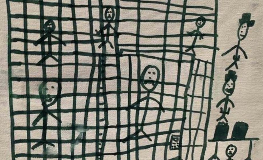 Smithsonian Museum interested in obtaining migrant children's drawings